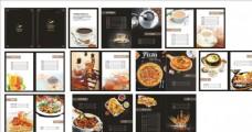 高档餐厅画册价目表